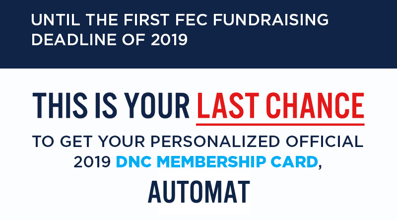 Until the first fundraising deadline of 2019